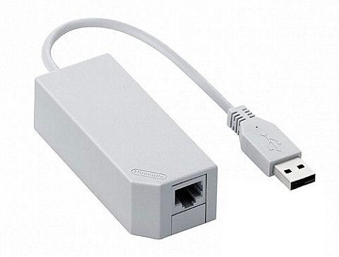 LAN adaptér